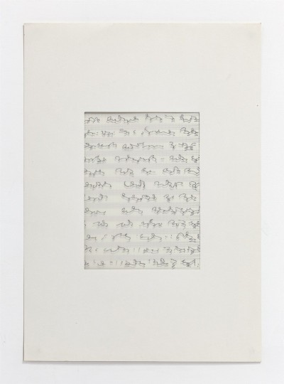 Partitura astratta, 1974, ink on tracing paper, ink on staff paper, cm 53 x 38 (framed), cm 50 X 35 (unframed), photo- Danilo Donzelli