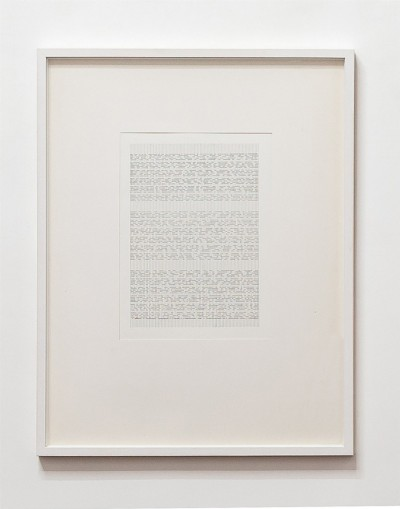 Partitura astratta, Variazione sul tema, 1975, white ink on tracing paper, indian ink on staff paper_, cm 68 x 53 (framed), cm 65 X 50 (unframed) photo: Danilo Donzelli