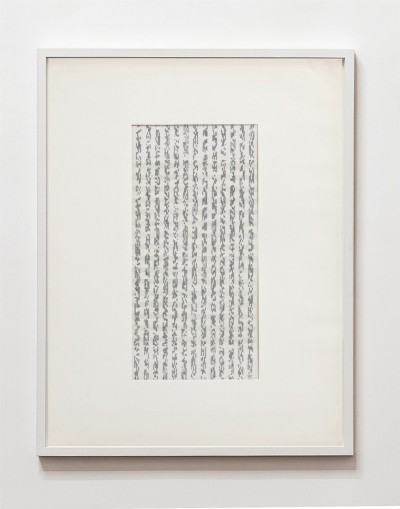 Partitura asemantica, 1974, indian ink on tracing paper, ink on staff paper, cm 63 x 53 (framed), cm 65 X 50 (unframed), photo: Danilo Donzelli