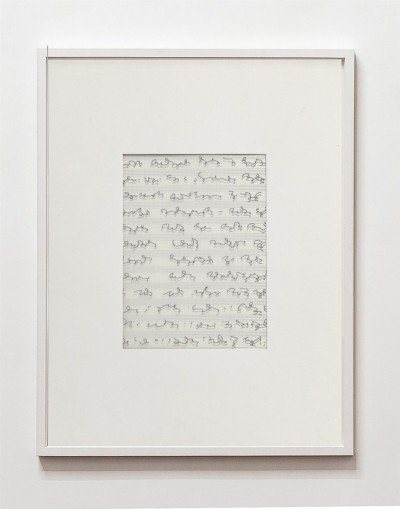 Partitura astratta, 1974, ink on tracing paper, ink on staff paper, cm 53 x 38 (framed), cm 50 X 35 (unframed), photo: Danilo Donzelli