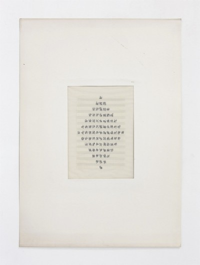 Betty Danon, Partitura asemantica, 1973-1974, indian ink on tracing paper, indian ink on staff paper, cm 73 x 53 (framed), cm 70 X 50 (unframed), photo: Danilo Donzelli